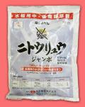 ニトウリュウジャンボ 農薬通販jp