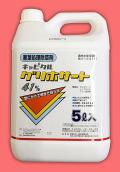 キャピタルグリホサート41% 農薬通販jp