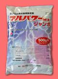 フルパワーMXジャンボ 農薬通販jp