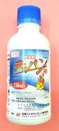 テッパン液剤 農薬通販jp