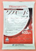 ゲパードジャンボ 農薬通販jp