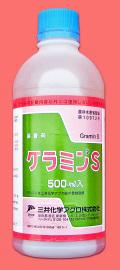 【展着剤】グラミンS(500ml)  【10,000円以上購入で送料0円 安心価格】