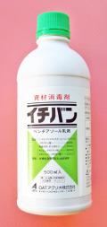 イチバン 農薬通販jp