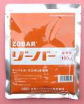 ゾーバー 農薬通販jp