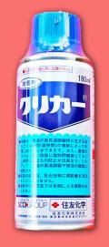 クリカー(180ml)  【7,000円以上購入で送料0円 安心価格】