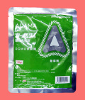 カーメックス顆粒水和剤 農薬通販jp