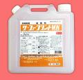 サーファクタント 農薬通販jp