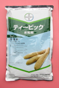 ティービック水和剤 農薬通販jp