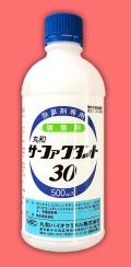 サーファクタント30 農薬通販jp