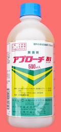 【展着剤】アプローチBI(500ml)  【10,000円以上購入で送料0円 安心価格】