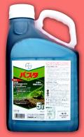 【除草剤】バスタ液剤(5L)  【7,000円以上購入で送料0円 安心価格】
