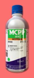 MCPP液剤