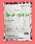 [有効期限:2020年10月まで有効]【除草剤】カーメックスD水和剤(300g)  【10,000円以上購入で送料0円 安心価格】