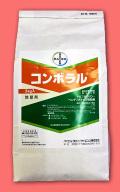 コンボラル粒剤 農薬通販jp