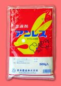 アンレス水和剤 農薬通販jp