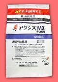 アクシズMX1キロ粒剤 農薬通販jp