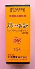 ルートン 農薬通販jp