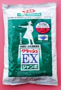 クラッシュEXジャンボ 農薬通販jp