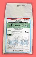 【稲・除草剤】ユートピア1キロ粒剤(4kg) 1ケース(4袋入) 【10,000円以上購入で送料0円 安心価格】
