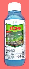 【除草剤】バスタ液剤(1L)  【7,000円以上購入で送料0円 安心価格】