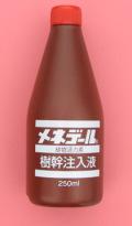 メネデール樹幹注入液 農薬通販jp