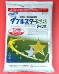 ダブルスターSBジャンボ 農薬通販jp