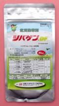 シバゲンDF 農薬通販jp