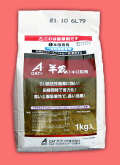 【稲・除草剤】半蔵1キロ粒剤(1kg)  【10,000円以上購入で送料0円 安心価格】