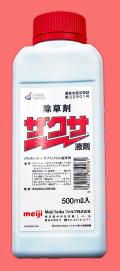 【除草剤】ザクサ液剤(500ml)  【10,000円以上購入で送料0円 安心価格】