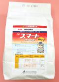 【稲・除草剤】スマート1キロ粒剤 (4kg) 【10,000円以上購入で送料0円 安心価格】
