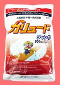 カリュードジャンボ 農薬通販jp