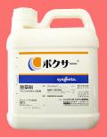 ボクサー 農薬通販jp