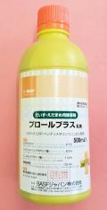 ディービック水和剤 農薬通販jp