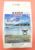 サスケ粒剤200 農薬通販jp
