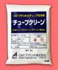 チューブクリーン 農薬通販jp