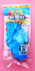 スーパーソフキャッチ357 農薬通販jp