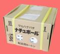 ナチュポールブラック 農薬通販jp