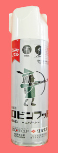 ロビンフッド 農薬通販jp