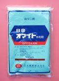 オマイト水和剤