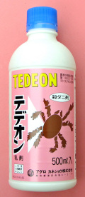 テデオン乳剤 農薬通販jp