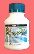 ショウチノスケフロアブル 農薬通販jp