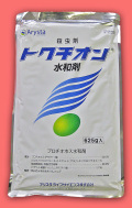 トクチオン水和剤