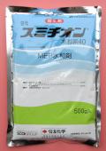 スミチオン水和剤40 農薬通販jp