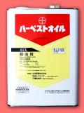 ハーベストオイル 農薬通販jp