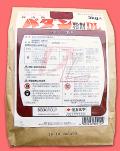 【殺虫剤】パダン粉剤DL(3kg)  【7,000円以上購入で送料0円 安心価格】