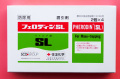 フェロディンSL 農薬通販jp