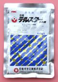 テルスター水和剤 農薬通販jp
