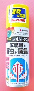 オルトランCスプレー 農薬通販jp