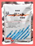 【殺虫剤】アーデント水和剤(500g)  【7,000円以上購入で送料0円 安心価格】