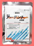 【殺虫剤】アーデント水和剤(100g)  【7,000円以上購入で送料0円 安心価格】